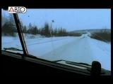 Дальнобойщики - экстремалы / Truckers of the Extreme (1996)